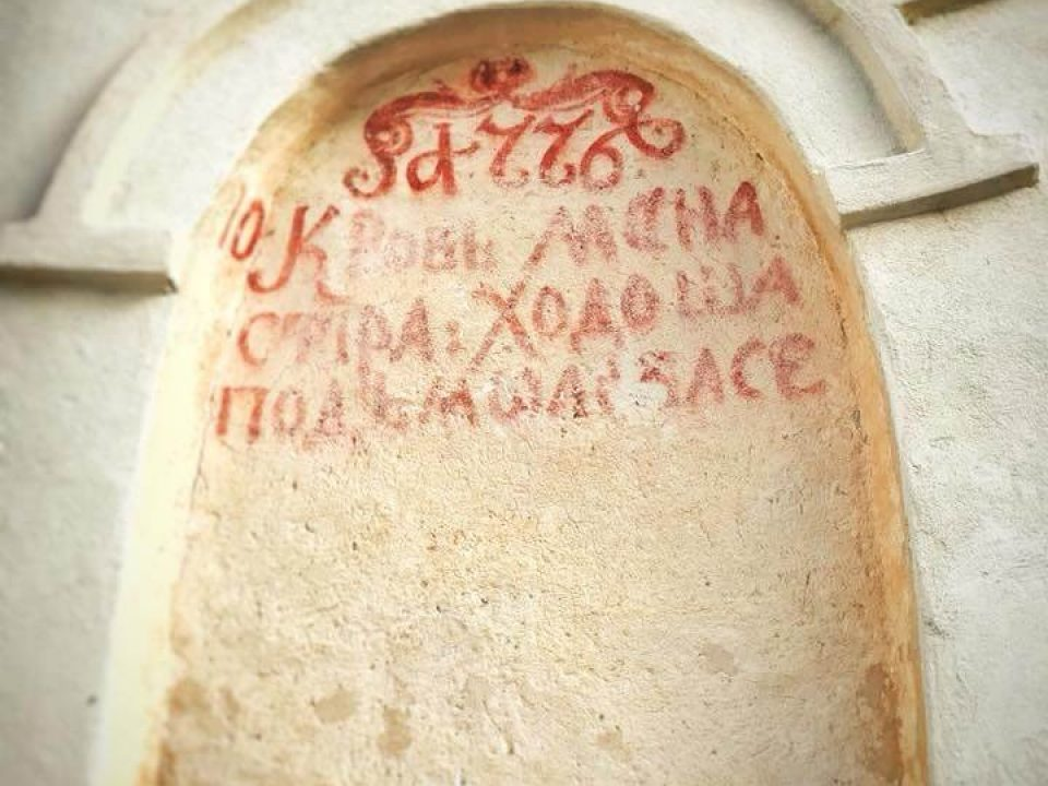 Bodrog, primele veacuri ale creștinismului 3