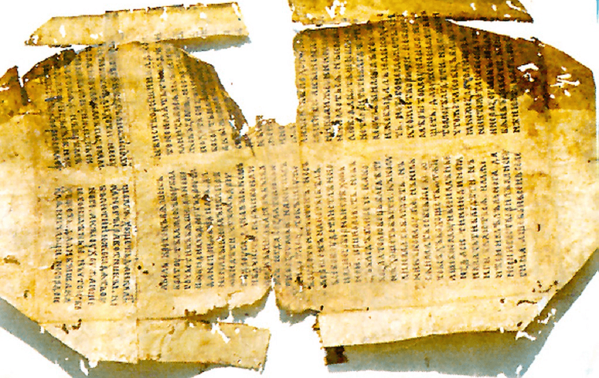 Schei Vasile Oltean Manuscris
