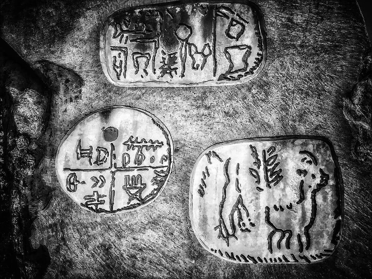 Niascharian – Să renaștem, cea mai veche scriere din lume Tărtăria.