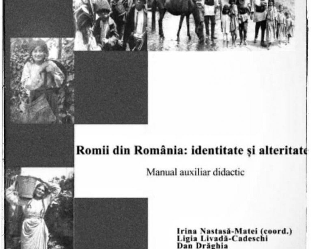 Brandul de turism ROM 14