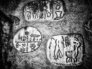 Tablitele de la Tartaria Povestea Locurilor