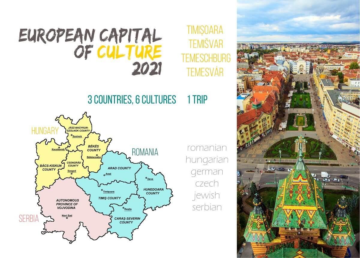 Timișoara Capitală Culturală EUROPEANĂ 2021 1
